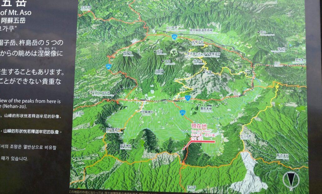 大観峰に設置されている阿蘇全体図