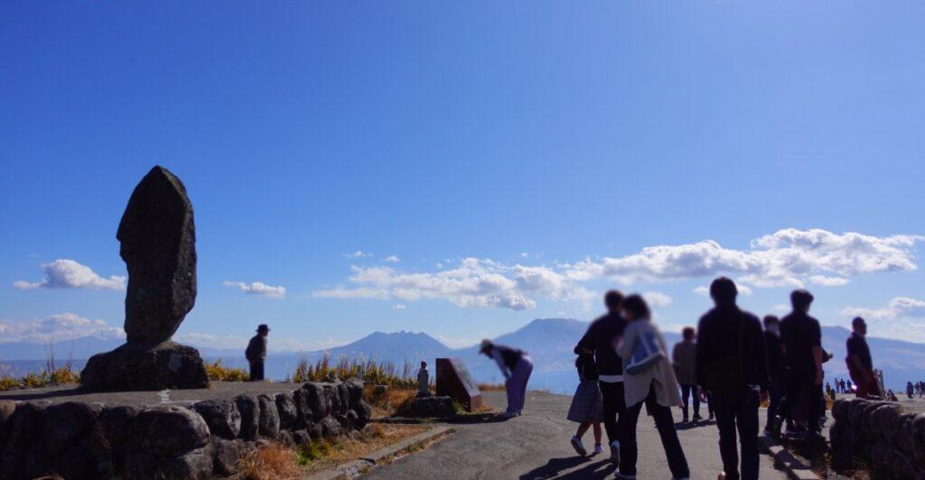 阿蘇大観峰の展望所