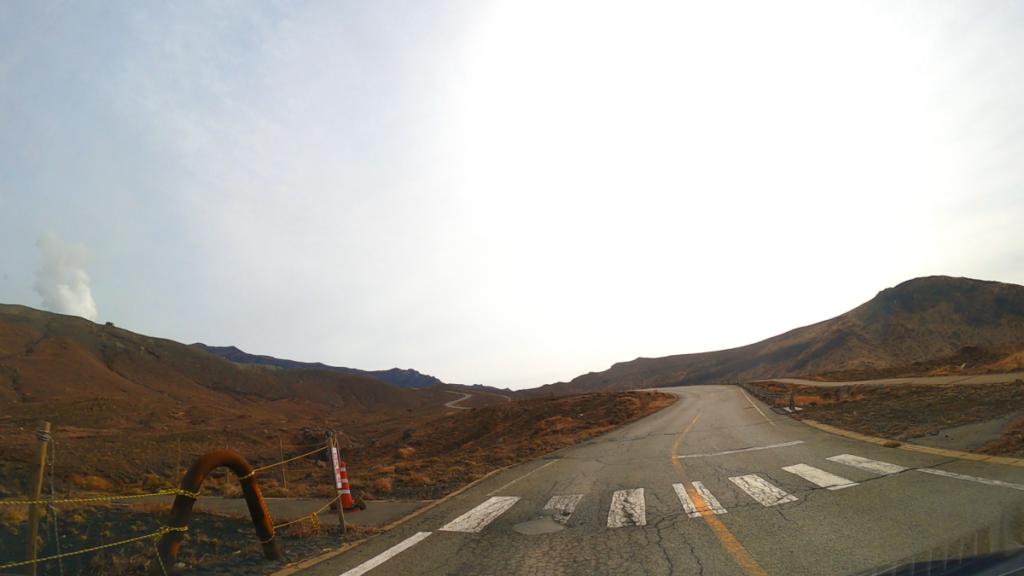 阿蘇山公園有料道路