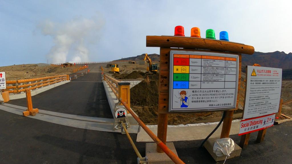 阿蘇山火山ガス警告版