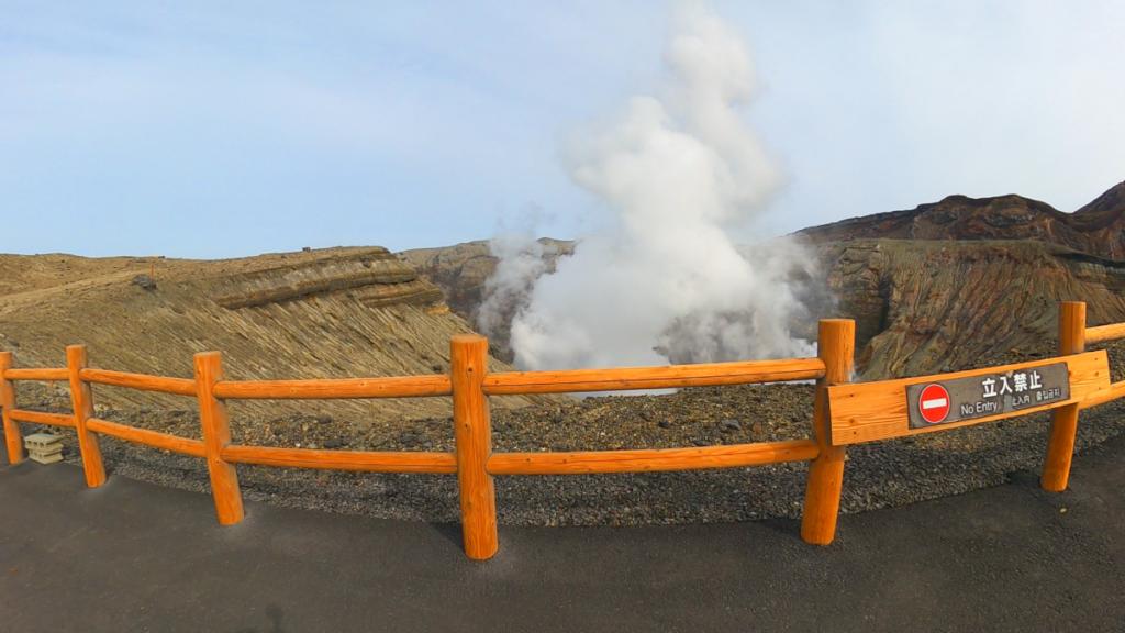 阿蘇山中岳噴火口
