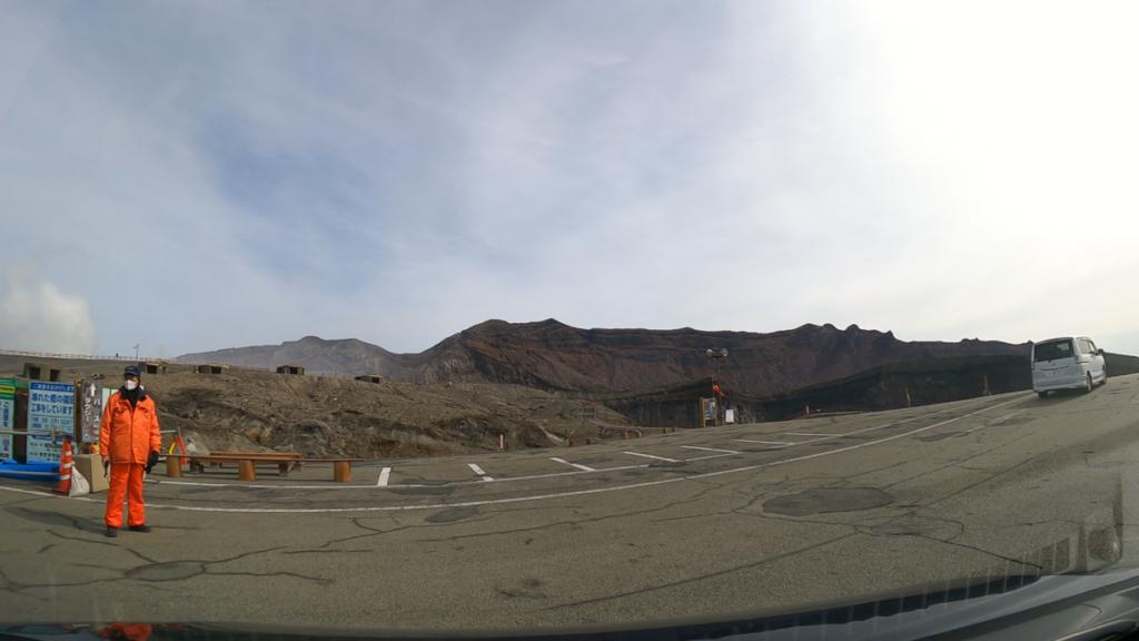 阿蘇山中岳噴火口避難指示