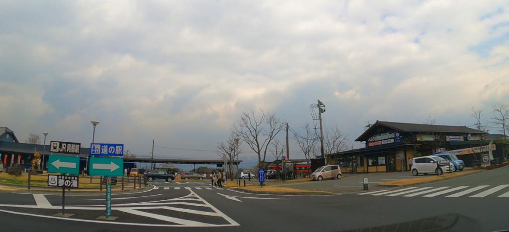 JR阿蘇駅と道の駅